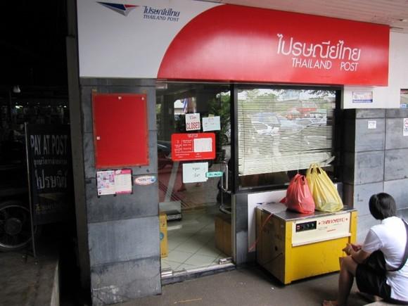 200908 Bangkok 236